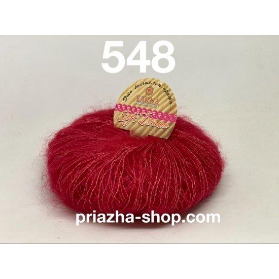 """пряжа bbb soft dream 548 ( ббб софт дрим ) для вязания шалей, палантинов, платков, накидок, тонких ажурных пуловеров - купить в украине в интернет-магазине """"пряжа-shop"""" 3843 priazha-shop.com 2"""