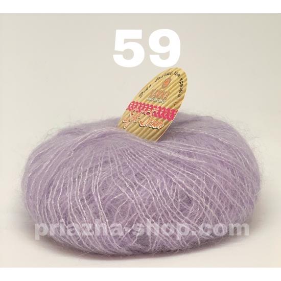 """пряжа bbb soft dream 59 ( ббб софт дрим ) для вязания шалей, палантинов, платков, накидок, тонких ажурных пуловеров - купить в украине в интернет-магазине """"пряжа-shop"""" 2468 priazha-shop.com 2"""