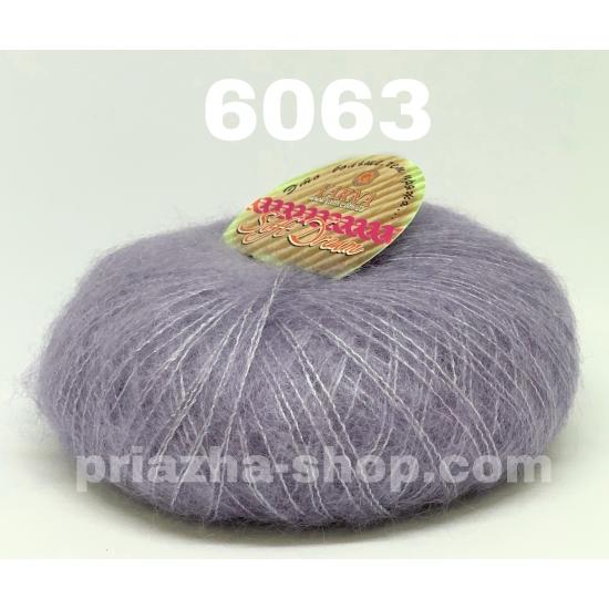 """пряжа bbb soft dream 6063 ( ббб софт дрим ) для вязания шалей, палантинов, платков, накидок, тонких ажурных пуловеров - купить в украине в интернет-магазине """"пряжа-shop"""" 2493 priazha-shop.com 2"""