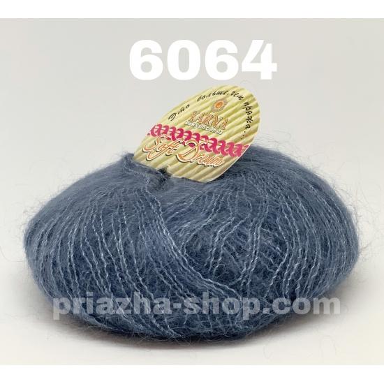 """пряжа bbb soft dream 6064 ( ббб софт дрим ) для вязания шалей, палантинов, платков, накидок, тонких ажурных пуловеров - купить в украине в интернет-магазине """"пряжа-shop"""" 2506 priazha-shop.com 2"""