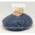 """пряжа bbb soft dream 6064 ( ббб софт дрим ) для вязания шалей, палантинов, платков, накидок, тонких ажурных пуловеров - купить в украине в интернет-магазине """"пряжа-shop"""" 2506 priazha-shop.com 27"""