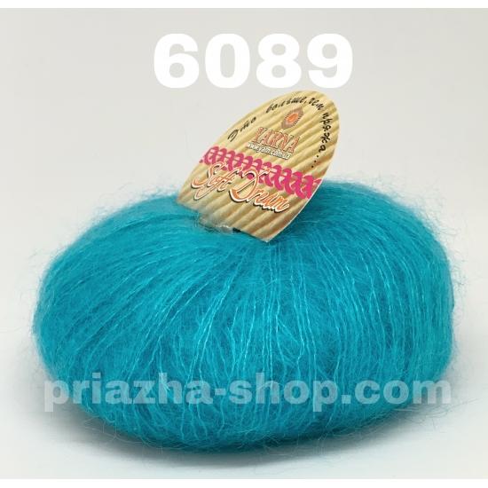 """пряжа bbb soft dream 6089 ( ббб софт дрим ) для вязания шалей, палантинов, платков, накидок, тонких ажурных пуловеров - купить в украине в интернет-магазине """"пряжа-shop"""" 2471 priazha-shop.com 2"""