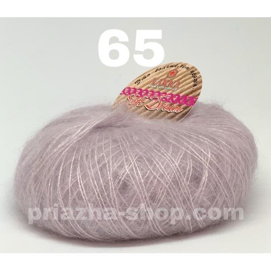 """пряжа bbb soft dream 65 ( ббб софт дрим ) для вязания шалей, палантинов, платков, накидок, тонких ажурных пуловеров - купить в украине в интернет-магазине """"пряжа-shop"""" 2465 priazha-shop.com 2"""