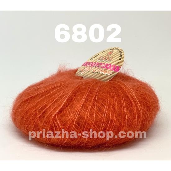 """пряжа bbb soft dream 6802 ( ббб софт дрим ) для вязания шалей, палантинов, платков, накидок, тонких ажурных пуловеров - купить в украине в интернет-магазине """"пряжа-shop"""" 2984 priazha-shop.com 2"""