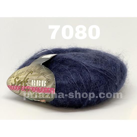"""пряжа bbb soft dream 7080 ( ббб софт дрим ) для вязания шалей, палантинов, платков, накидок, тонких ажурных пуловеров - купить в украине в интернет-магазине """"пряжа-shop"""" 2505 priazha-shop.com 2"""