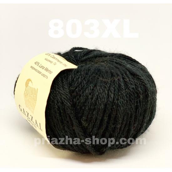"""пряжа gazzal baby wool xl 803 ( газзал беби вул хл ) для вязания теплой и оригинальной одежды детям и взрослым красивых и ярких оттенков - купить в украине в интернет-магазине """"пряжа-shop"""" 1058 priazha-shop.com 2"""