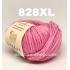 """пряжа gazzal baby wool xl 828 ( газзал беби вул хл ) для вязания теплой и оригинальной одежды детям и взрослым красивых и ярких оттенков - купить в украине в интернет-магазине """"пряжа-shop"""" 1045 priazha-shop.com 23"""