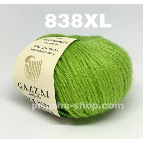 Gazzal Baby Wool XL 838