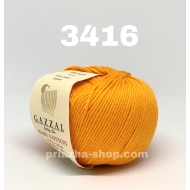 Gazzal Baby Cotton 3416