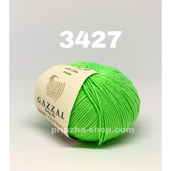 Gazzal Baby Cotton 3427