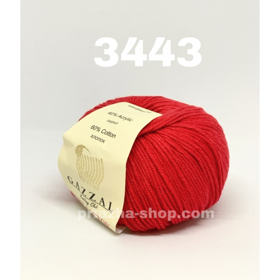 Gazzal Baby Cotton 3443