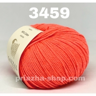 Gazzal Baby Cotton 3459