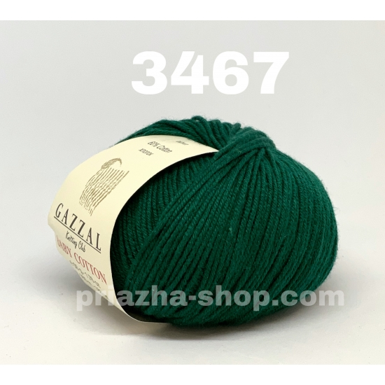 Gazzal Baby Cotton 3467