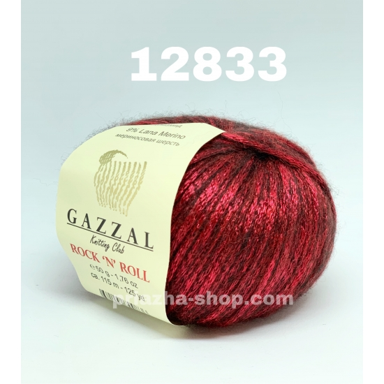 Gazzal Rock'n Roll 12833