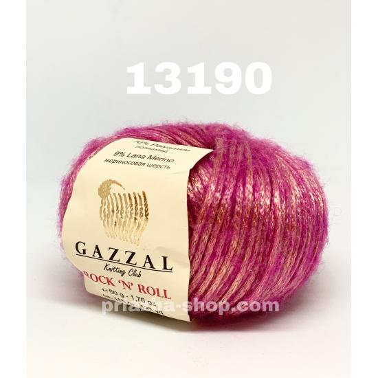 """пряжа gazzal rock'n roll 13190 ( газзал рок-н-рол ) для вязания теплой одежды взрослым и детям невообразимых оттенков - купить в украине в интернет-магазине """"пряжа-shop"""" 559 priazha-shop.com 2"""