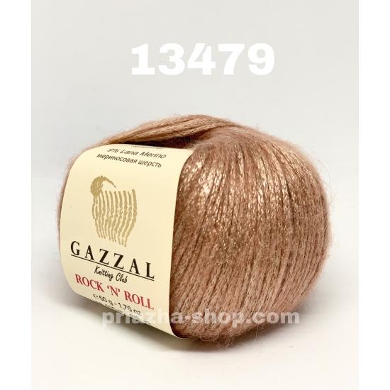 """пряжа gazzal rock'n roll 13479 ( газзал рок-н-рол ) для вязания теплой одежды взрослым и детям невообразимых оттенков - купить в украине в интернет-магазине """"пряжа-shop"""" 570 priazha-shop.com 2"""