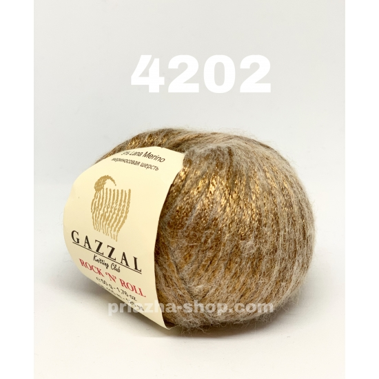 """пряжа gazzal rock'n roll 4202 ( газзал рок-н-рол ) для вязания теплой одежды взрослым и детям невообразимых оттенков - купить в украине в интернет-магазине """"пряжа-shop"""" 568 priazha-shop.com 2"""