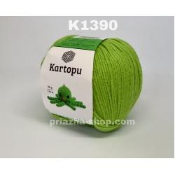 Kartopu Amigurumi K1390