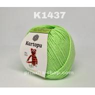 """пряжа kartopu amigurumi k940 ( картопу амигуруми ) для вязания игрушек, ажурных изделий, одежды взрослым и детям и аксессуаров разнообразных оттенков - купить в украине в интернет-магазине """"пряжа-shop"""" 245 priazha-shop.com 3"""