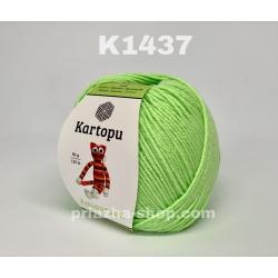 Kartopu Amigurumi K1437