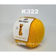 """пряжа kartopu amigurumi k940 ( картопу амигуруми ) для вязания игрушек, ажурных изделий, одежды взрослым и детям и аксессуаров разнообразных оттенков - купить в украине в интернет-магазине """"пряжа-shop"""" 245 priazha-shop.com 6"""