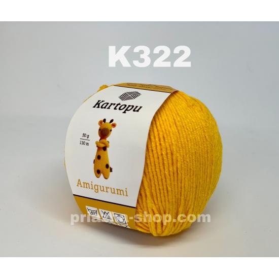 """пряжа kartopu amigurumi k322 ( картопу амигуруми ) для вязания игрушек, ажурных изделий, одежды взрослым и детям и аксессуаров разнообразных оттенков - купить в украине в интернет-магазине """"пряжа-shop"""" 230 priazha-shop.com 2"""