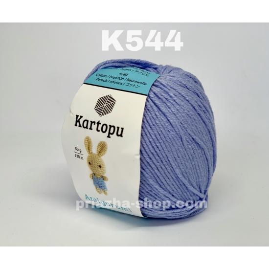 """пряжа kartopu amigurumi k544 ( картопу амигуруми ) для вязания игрушек, ажурных изделий, одежды взрослым и детям и аксессуаров разнообразных оттенков - купить в украине в интернет-магазине """"пряжа-shop"""" 232 priazha-shop.com 2"""