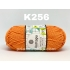 Kartopu Baby Natural K256