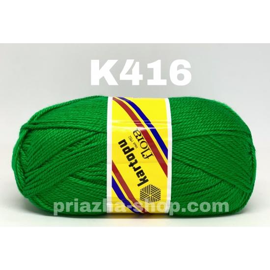 Kartopu Flora K416
