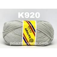 Kartopu Flora K920