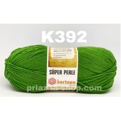 Kartopu Super Perle K392