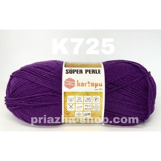 Kartopu Super Perle K725