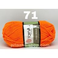 YarnArt Super Perlee 71