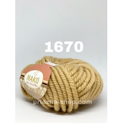 Nako Pure Wool Plus 1670