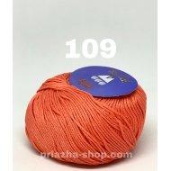 """пряжа titan wool egitto 285 ( титан вул эджито ) для вязания одежды взрослым и детям разнообразных оттенков - купить в украине в интернет-магазине """"пряжа-shop"""" 951 priazha-shop.com 32"""