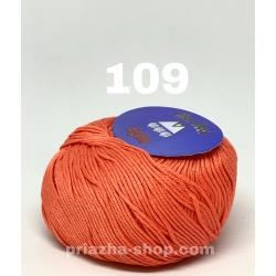 Titan Wool Egitto 109
