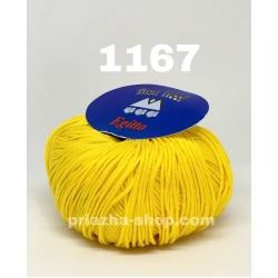 Titan Wool Egitto 1167