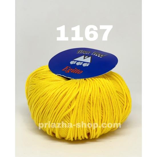 """пряжа titan wool egitto 1167 ( титан вул эджито ) для вязания одежды взрослым и детям разнообразных оттенков - купить в украине в интернет-магазине """"пряжа-shop"""" 927 priazha-shop.com 2"""