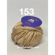 """пряжа titan wool egitto 206 ( титан вул эджито ) для вязания одежды взрослым и детям разнообразных оттенков - купить в украине в интернет-магазине """"пряжа-shop"""" 3813 priazha-shop.com 23"""