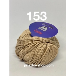 Titan Wool Egitto 153