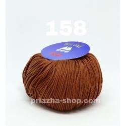 Titan Wool Egitto 158