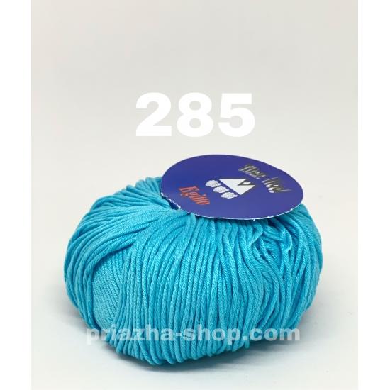 """пряжа titan wool egitto 285 ( титан вул эджито ) для вязания одежды взрослым и детям разнообразных оттенков - купить в украине в интернет-магазине """"пряжа-shop"""" 951 priazha-shop.com 2"""