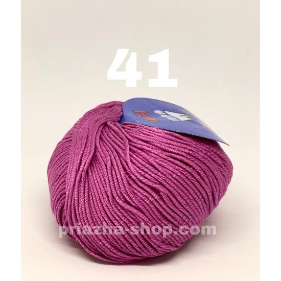 Titan Wool Egitto 41