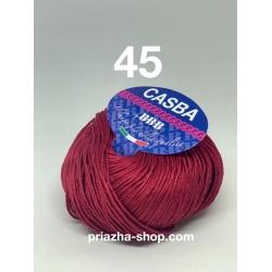 Titan Wool Egitto 45