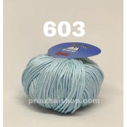Titan Wool Egitto 603