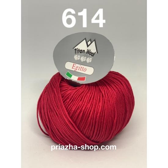 Titan Wool Egitto 614
