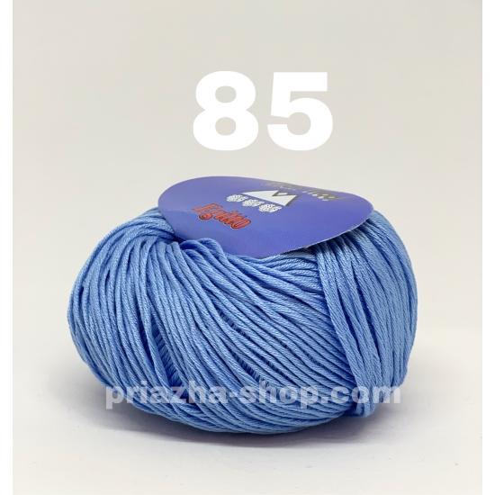 Titan Wool Egitto 85
