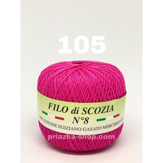 Titan Wool Filo di Scozia №8 105