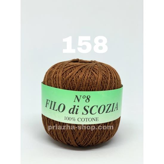 Titan Wool Filo di Scozia №8 158