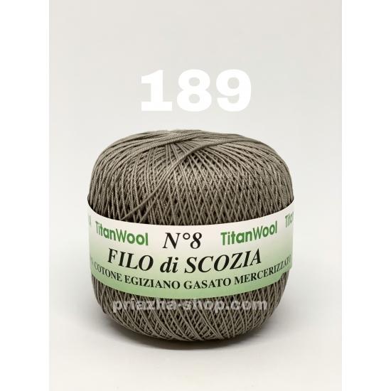 Titan Wool Filo di Scozia №8 189